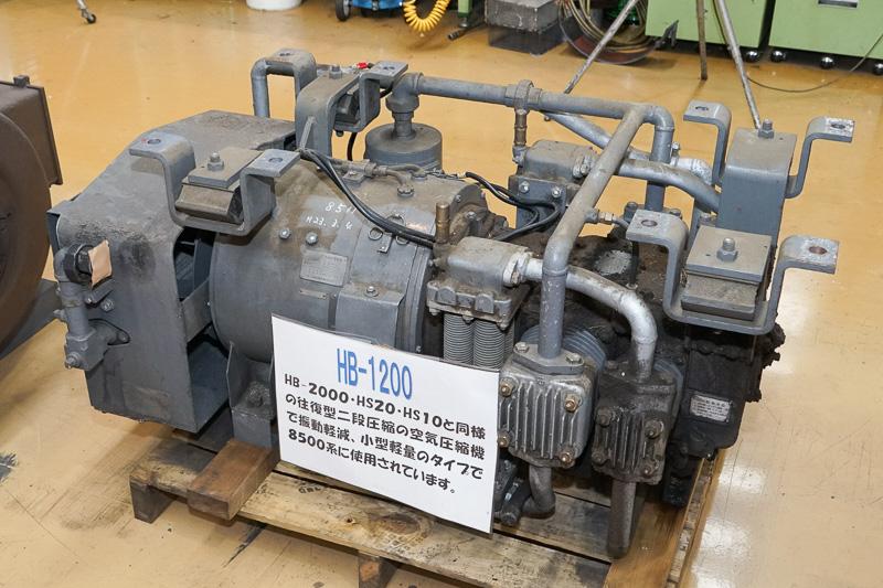 コンプレッサー「HB-1200」