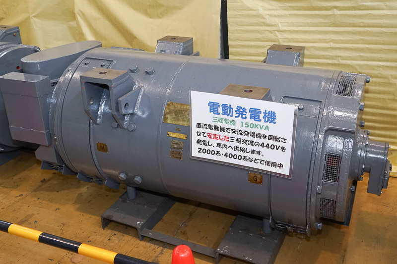 150KVA電動発電機