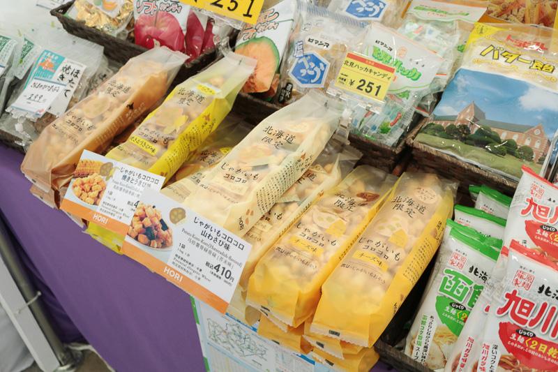 じゃがいも、バター、ラーメン……という北海道土産が並ぶ