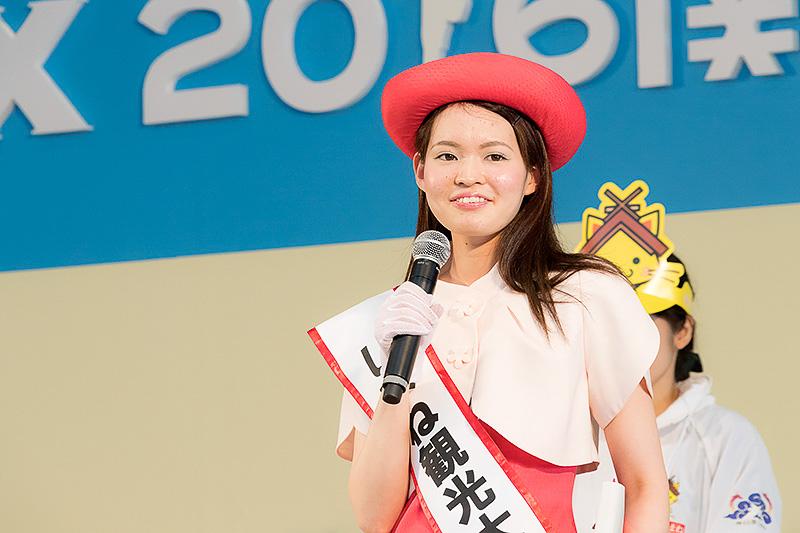 しまね観光大使の後藤希さん