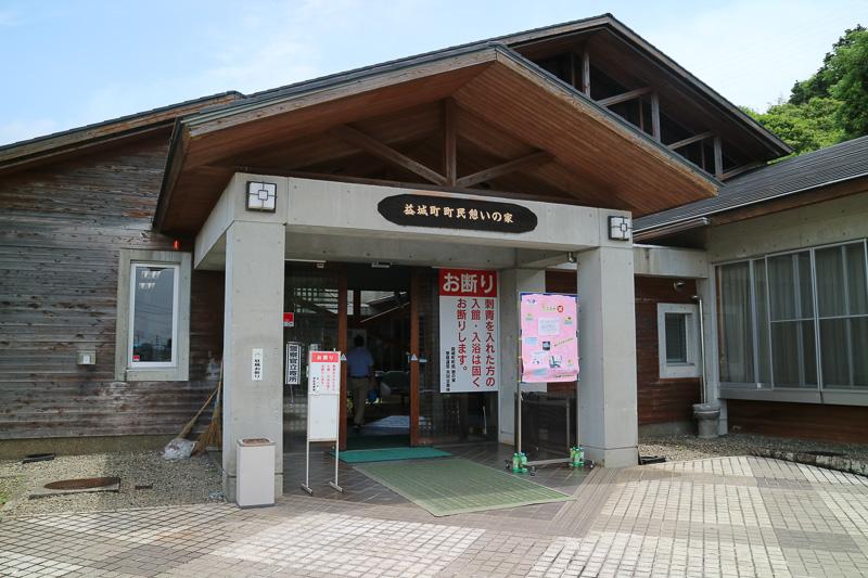 ANAがお風呂を提供している益城町の「町民憩の家」