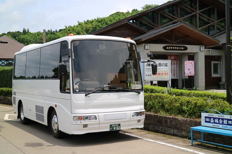 「こころの湯」の活動を後押しする益城町役場によって運行されている巡回バス