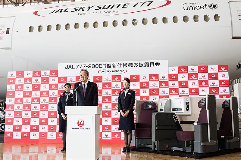 日本航空株式会社 執行役員 路線統括本部 商品・サービス企画本部長 加藤淳氏