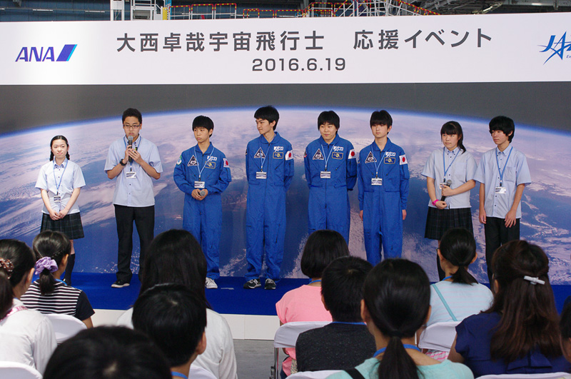 大西宇宙飛行士に関するプレゼンテーションとクイズを行なった横浜市立横浜サイエンスフロンティア高校の生徒たち