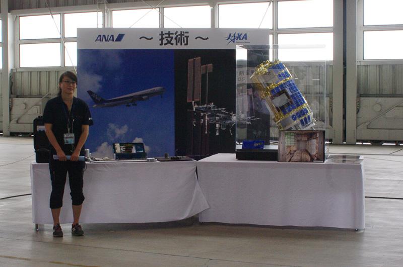 「技術」ブースでは空や宇宙を飛ぶために必要な整備などの技術について解説