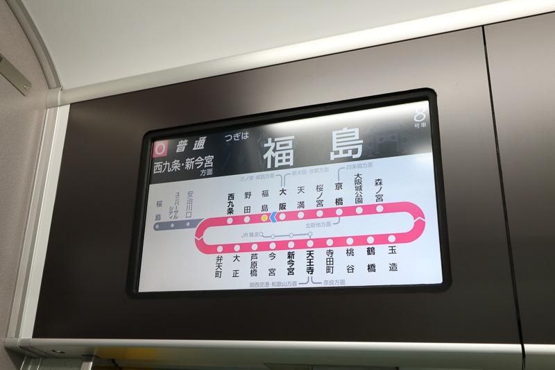 車内ではWi-Fiを装備し、使い方の案内も英語でのみ表示