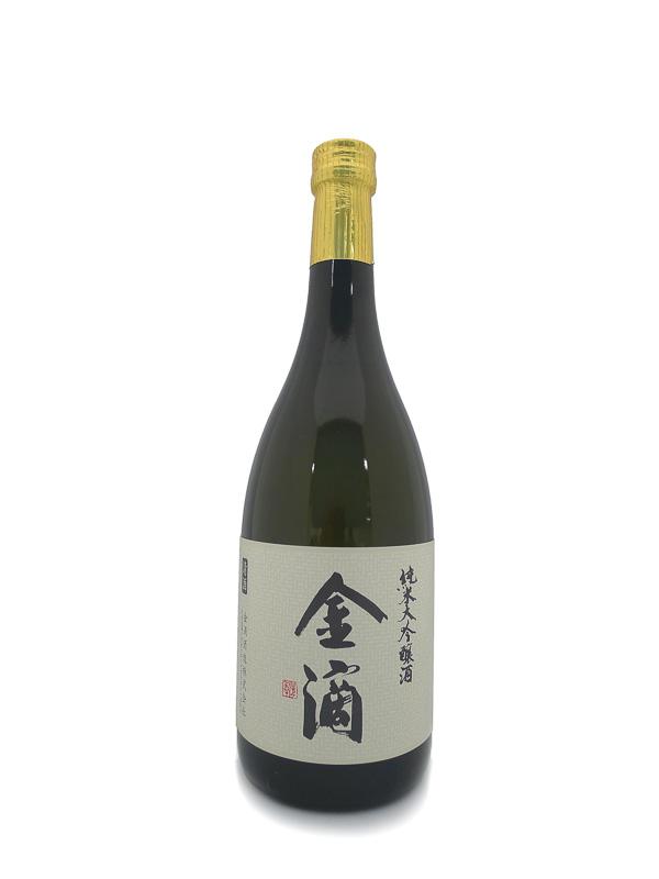 7月のこだわりの日本酒に選ばれた「金滴 純米大吟醸」
