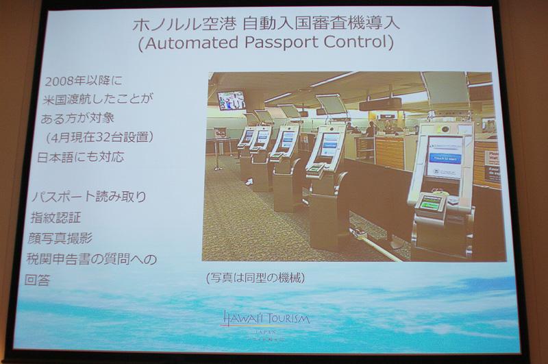 8月25日にリニューアルオープンされるインターナショナルマーケットプレイス