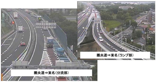 暫定2車線運用を開始した海老名JCTの様子(NEXCO中日本提供)