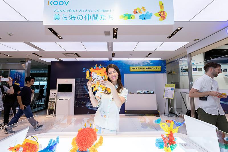 1階エントランスホールにはソニー・グローバルエデュケーションが開発中のロボット・プログラミング学習キット「KOOV(クーブ)」のデモンストレーションコーナーがある