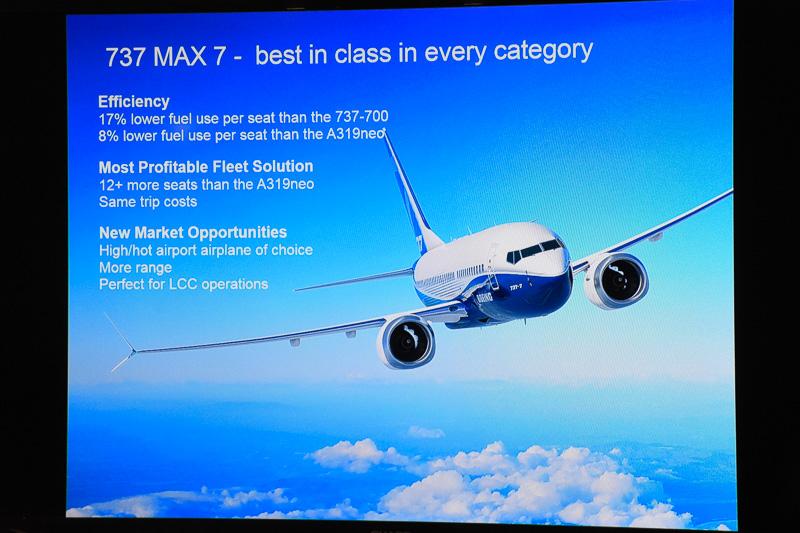 ボーイング 737 MAX 7型機の概要
