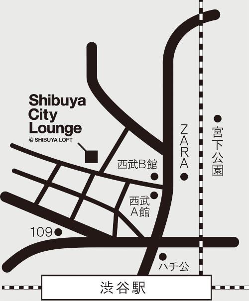 「リゾCafe」が渋谷ロフト2階、渋谷シティラウンジにオープンする