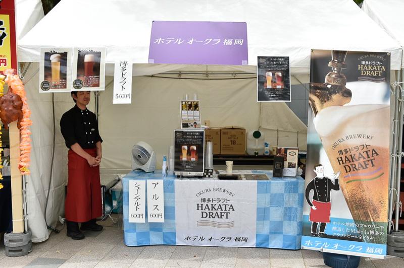 「ホテルオークラ福岡」では、博多ドラフトを提供