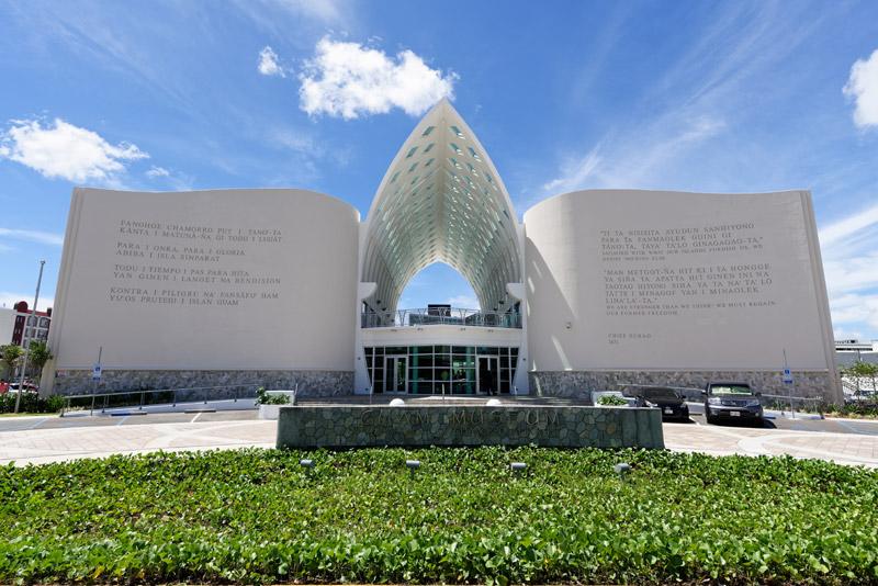 ハガニア地区に建つ「グアム・ミュージアム」