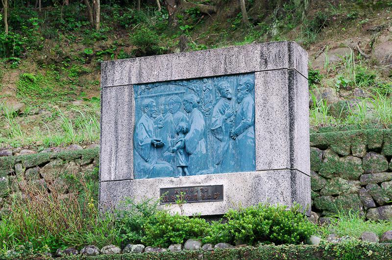 敷地内には上五島のキリシタン指導者であるドミンゴ森松次郎の顕彰碑も