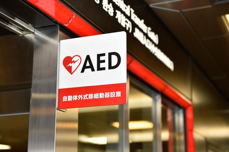 AEDが設置されている場所は、職員がいる窓口が多く、看板が表示されている。お土産店にも設置されているところもあるので、もしものときはお店に訪ねてみるのもアリだ