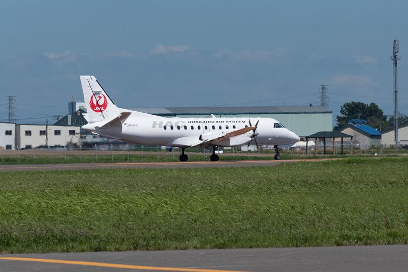 丘珠空港を主要空港とするHACが所有する3機のSAAB340Bを見ることもできた