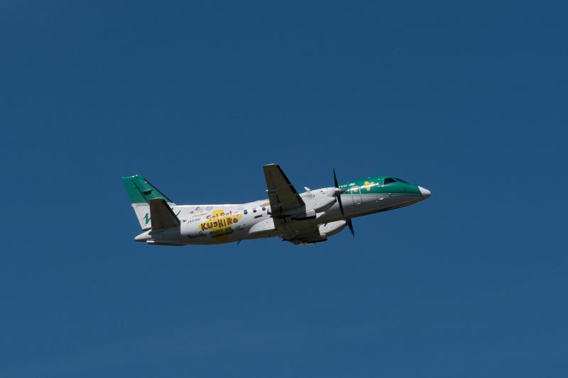 丘珠空港を飛び立つHACの航空機