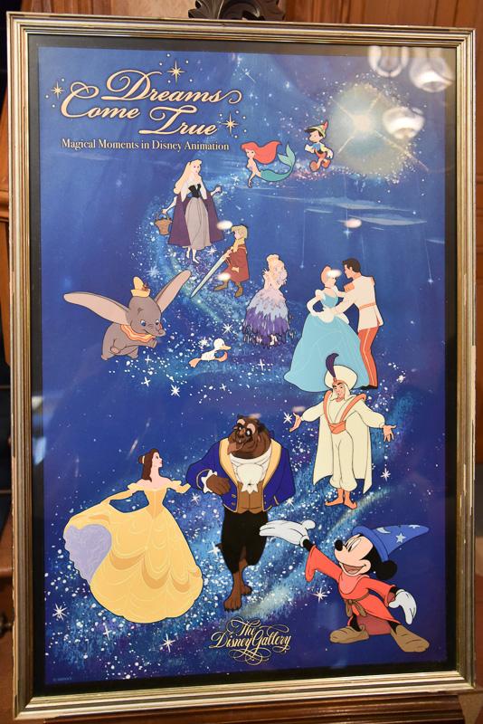 現在開催中の展示「Dreams Come True ~Magical Moments in Disney Animation~」の案内ボード