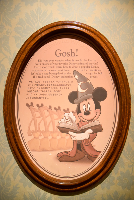 イントロダクションとして、ミッキーマウスがドローイングクラスの参加者にアニメーション制作の過程を紹介すると挨拶