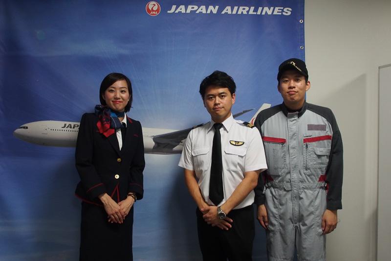空のお仕事の紹介は、3名の現役スタッフが担当した