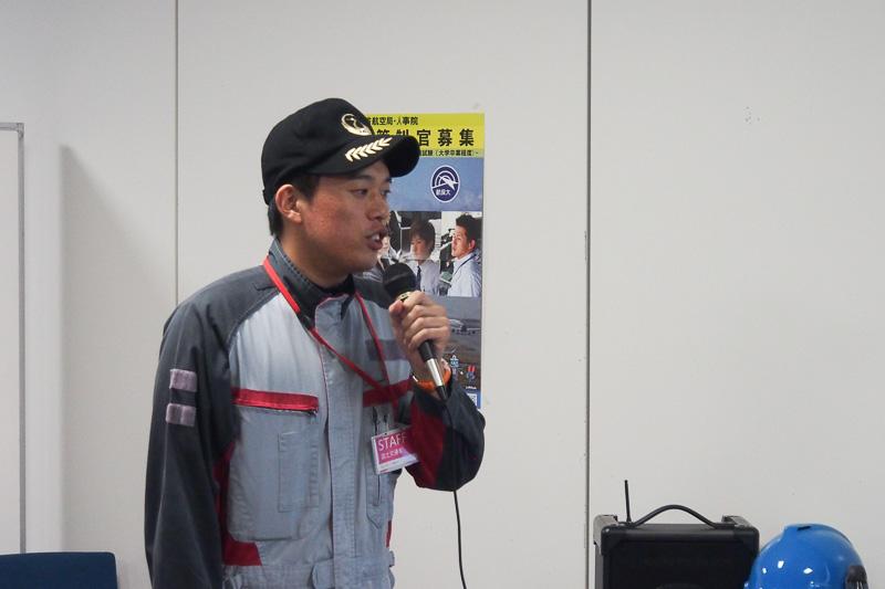 JALエンジアリング 羽田航空機整備センター運航整備部国内発着整備室 広岡大地さん