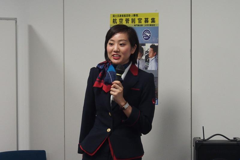 成田第2客室乗員部 木村亜希さん