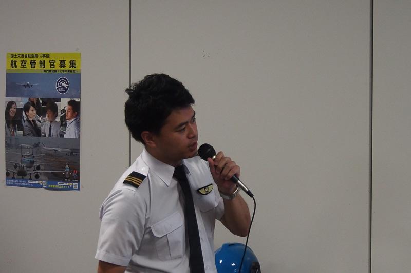 737運航乗員部 副操縦士 松本高幸さん