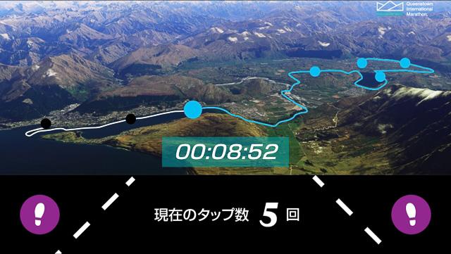 スマホの画面に表示される42kmのコースを30秒間タップし続け、250回以上タップすればチャレンジ成功、キャンペーンに応募できる