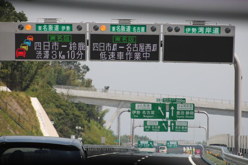 四日市JCTの500m手前の標識のさらに手前には東名阪道の伊勢方面、名古屋方面、伊勢湾岸道の情報表示がある。すでに稼働中