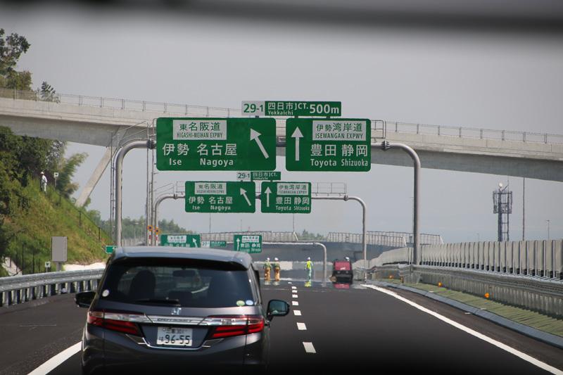 四日市JCT手前500mの標識