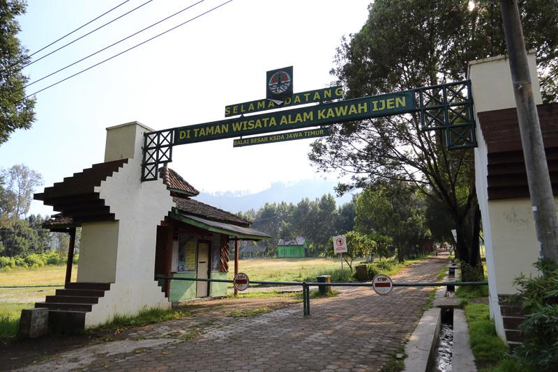 登山道入り口と駐車場