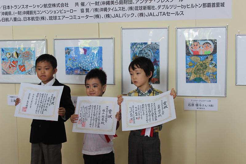 入賞した太田陽翔ちゃん(左)、勝山瑞基ちゃん(中央)、石原優斗ちゃん(右)