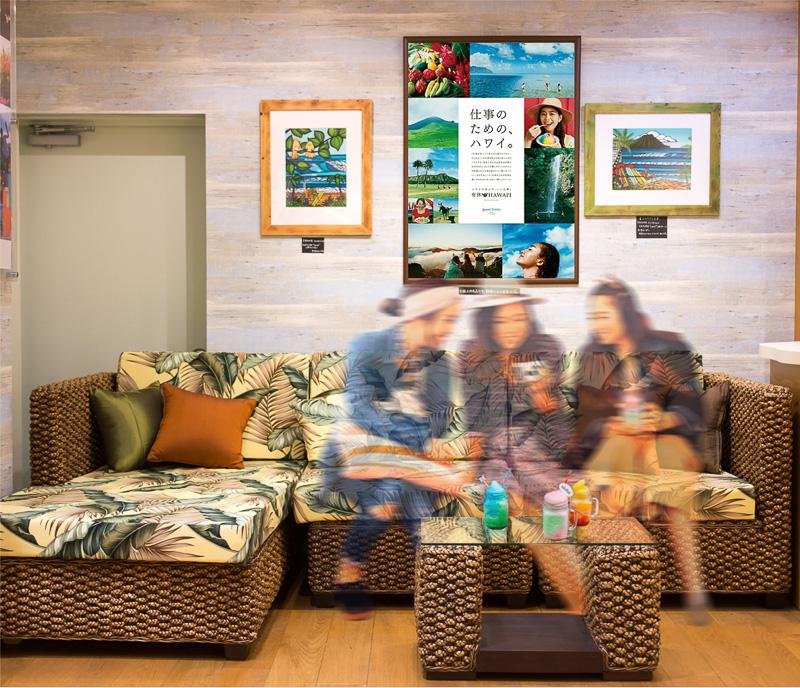 H.I.S. Hawaii 新宿三丁目店に8月16日オープンする「有休ハワイカフェ」