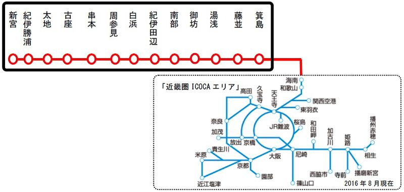 赤い線で描いたエリアの対象駅で12月からICOCAが利用可能になる