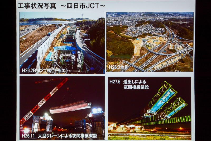 伊勢湾岸道、東名阪道と接続する四日市JCT。2年半で計10回の夜間通行止めを行ない架設工事を行なった