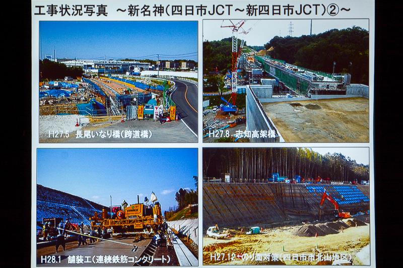 新名神 四日市JCT~新四日市JCT間の工事状況。2015年9月には台風の影響でのり面が崩落。対策のために大規模な工事が行なわれた