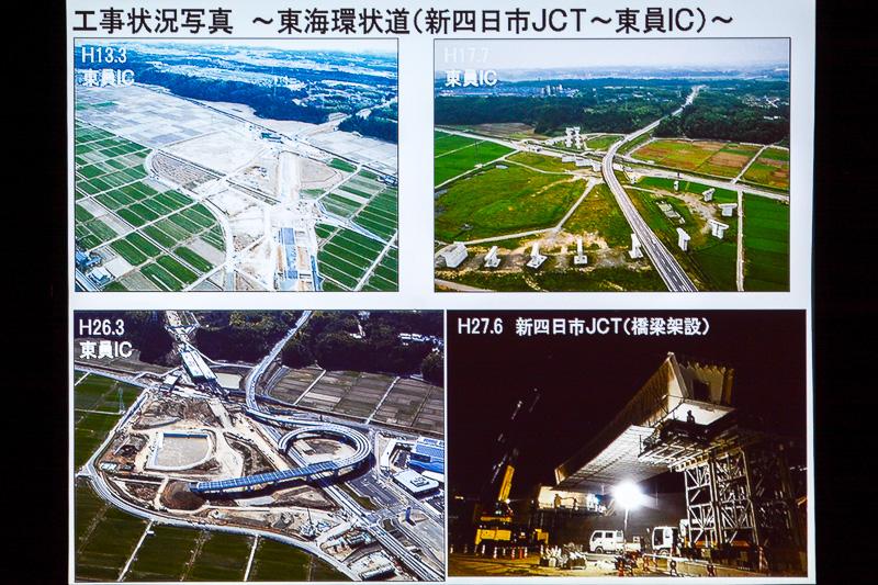 東海環状道。国交省が土工橋梁工事、NEXCOが舗装と設備工事を行なった