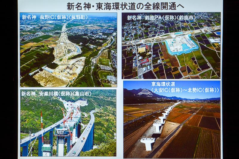 三重県内の新名神全通、東海環状道の大安ICまでの延伸ともに2018年度開通の予定