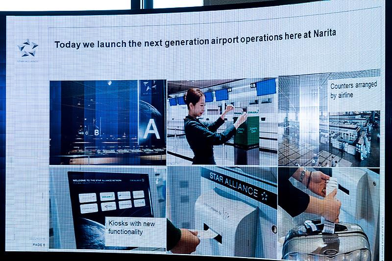 成田空港でも次世代のオペレーションを開始