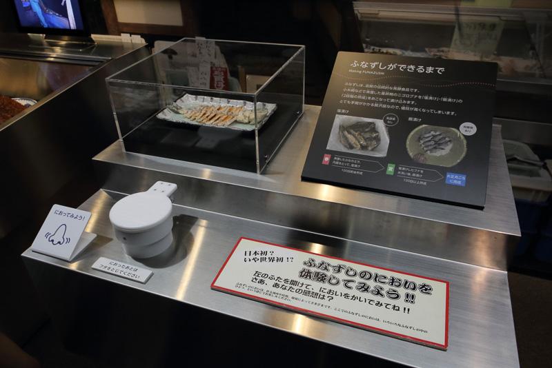 滋賀の伝統食品である鮒ずしの匂いを体験できるコーナー