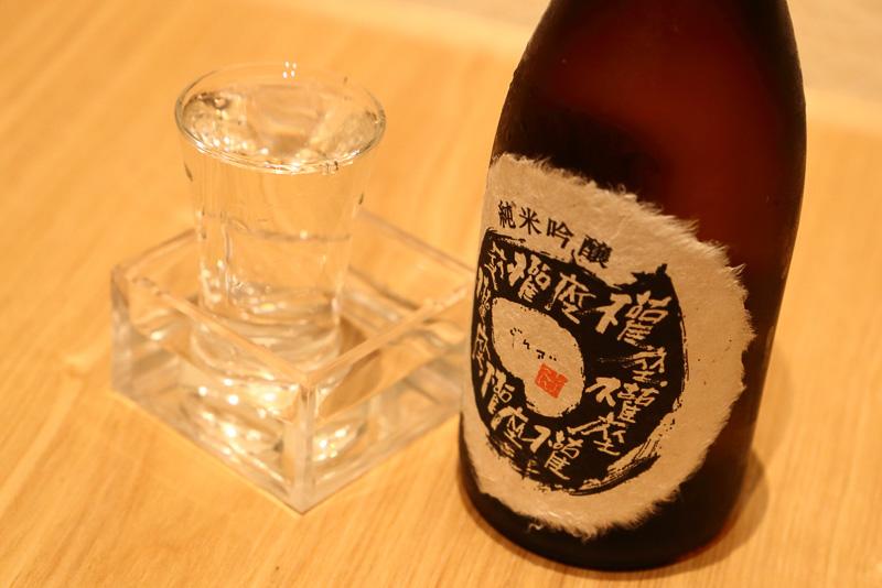 琵琶湖畔の特有の地形で栽培された酒米から生まれた「權座(ごんざ)」