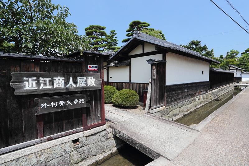外村繁文学館(外村繁邸)