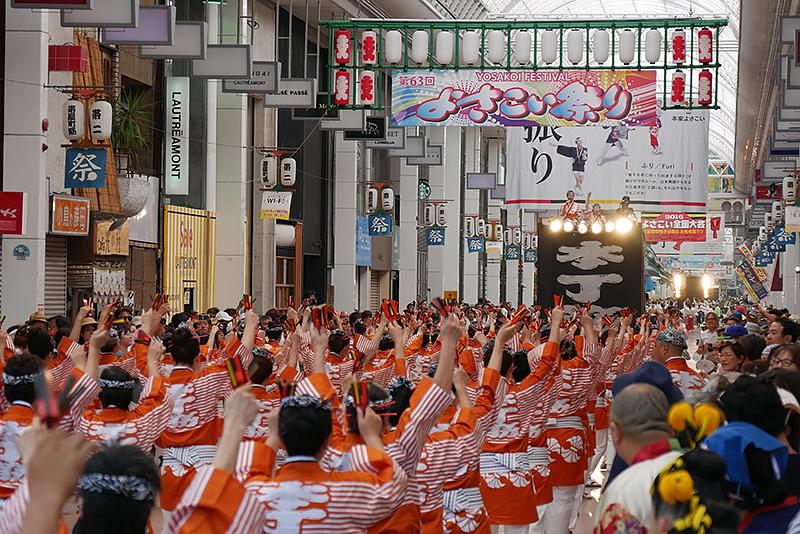 よさこい祭りは高知が発祥。毎年8月9日から12日まで4日間開催される