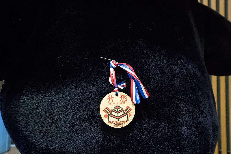 ステージごとに趣向の異なる特別メダルが用意される
