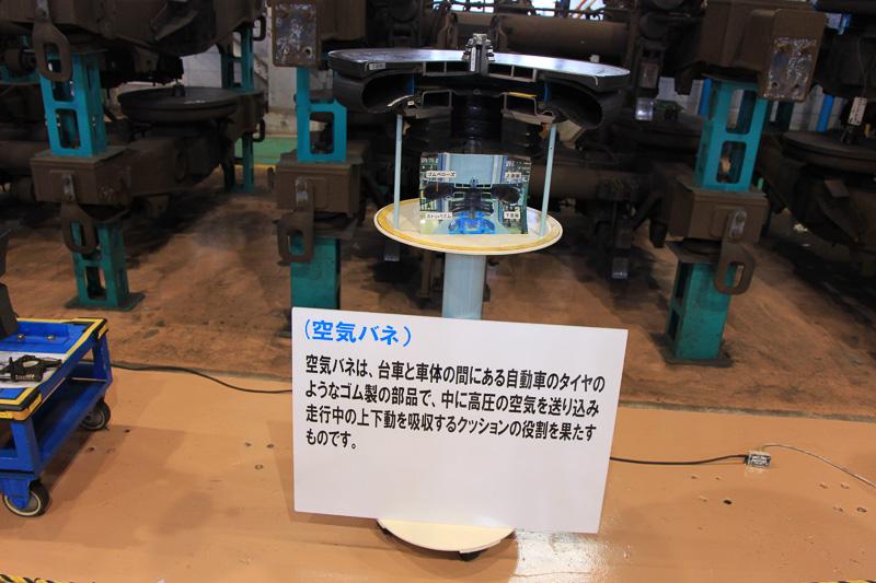 空気バネのカットモデル