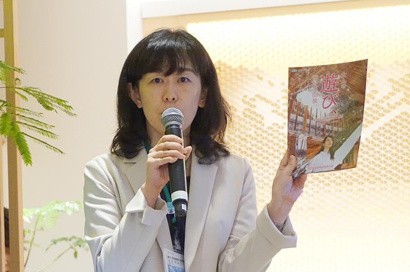富山県観光・地域振興局 観光課 主幹の荻浦明希子氏