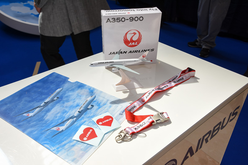 ゲームにチャレンジしてゲットできる景品。最高点はエアバス A350-900型機の1/400スケールモデルプレーン