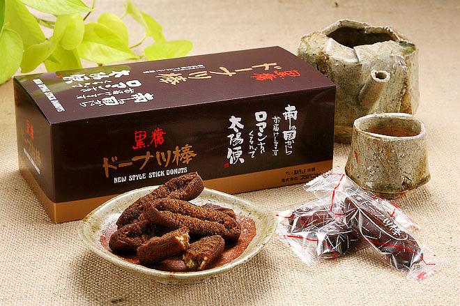 熊本銘菓「黒糖ドーナツ棒」