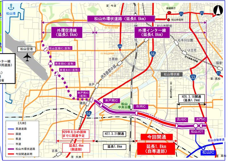 松山外環状道路の12月10日に開通する区間